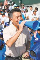 応援する市長