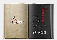 ango-book.jpg