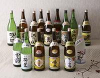 sake_medium.jpg