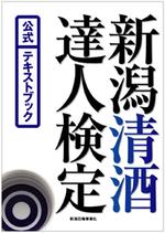 textimage_b.jpg