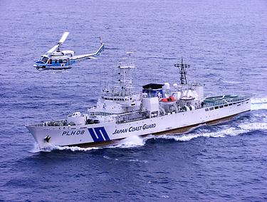 ヘリコプター搭載大型巡視船「えちご」 海上保安庁提供